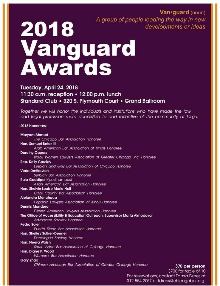 2018 Vanguard Awards