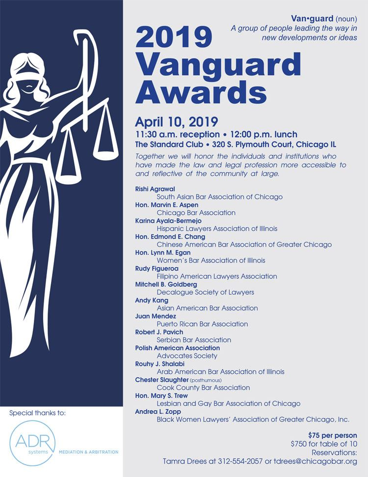 2019 Vanguard Awards
